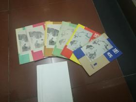 1986年1-6,7-12合订本
