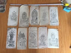 【木版佛画9】清后期到民国日本木版印刷佛画10张合售