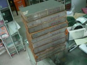 鲁迅全集 10册全,浮雕头像版(全部是56年至58年期间一版一印,精装)