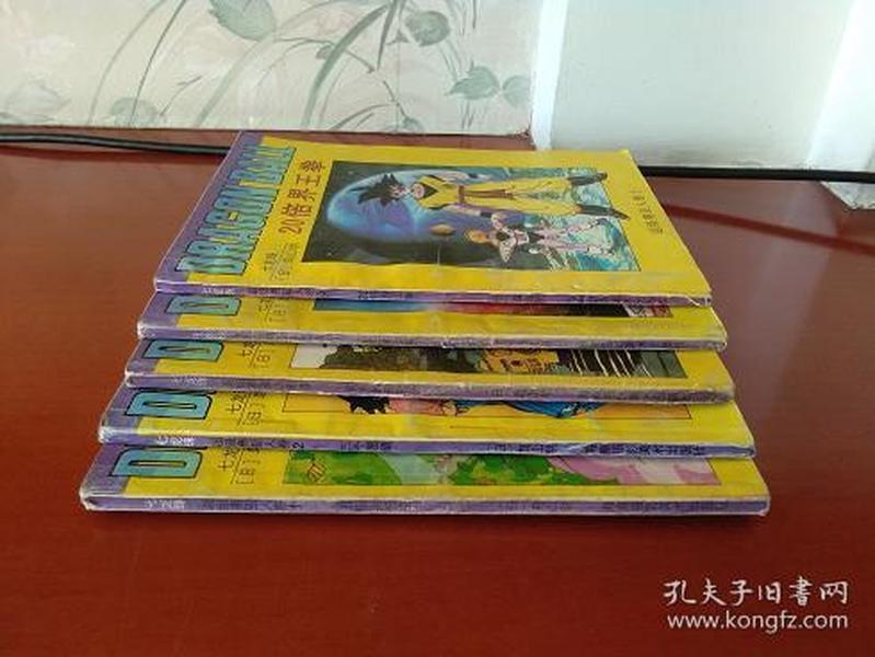 七龙珠:超级赛亚人卷【1、2、3、4、5】