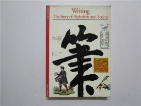 Writing: The Story of Alphabets and Scripts(写字母和脚本的故事)32开