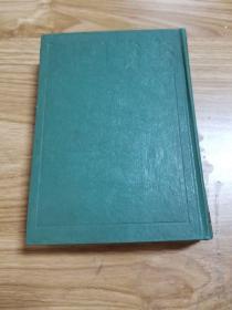 民国丛书第二编36(战时经济 国防经济论)