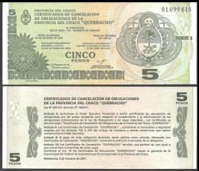 阿根廷5比索(2001年版查科省紧急状态纸币)
