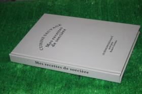 我的女巫食谱:野菜烹饪 手绘图集Mes recettes de sorcière : cuisine sauvage 法文原版艺术书