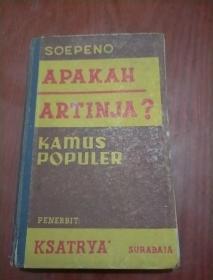 KAMUS POPULER