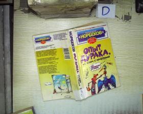 外文书一本 (02)