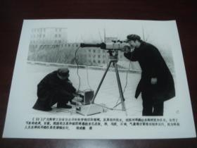 向科技高峰攀登 建国三十五周年重大科技成果集锦 (配合国庆宣传稿之二):12、科技人员在调试遥感仪器光谱辐射计(新华社新闻展览照片1984年)