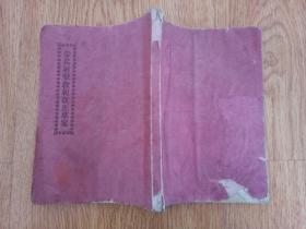 【清代日军教范】1907年《步兵射击教范改正草案》,书末附折叠图表11张