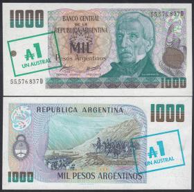 阿根廷1奥斯特(1985年版)