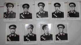 中国人民解放军将帅像9张(8.3*6CM)