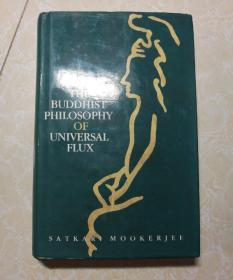 THE BUDDHIST PHILOSOPHY OF UNIVERRAL FLUX (哲学视野中的佛教哲学 精装 有签名)