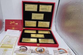 江山永固.抗战70周年纯银镀金典藏卡十连号.9.6克*10枚.带盒证