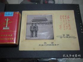 """静电摄影照片(试验片,极少见):文革时期,衬板红字林提,""""听""""字多一""""、""""。字凹凸感。 衬板尺寸:长15*宽11.5(cm),照片尺寸:7.3*7.2CM。"""