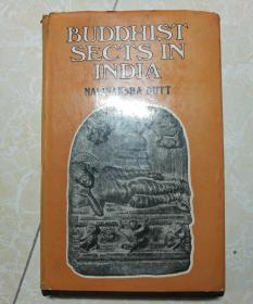 BUDDHIST SECTS IN INDIA(印度佛教宗派 精装)