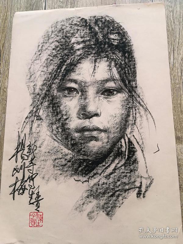 陈子贵素描377《杨刘梅》