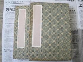 《老宣纸空白册页》用于高档题字画画 极为罕见 有收藏价值,两册合售