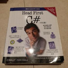 O'Reilly:Head First C#(中文版)