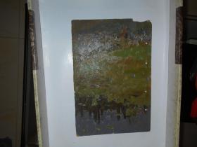 著名油画家顾祝君 早期油画写生:《沼泽》