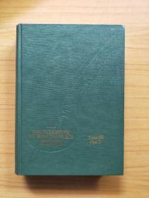 现代正确法语大词典/第3卷
