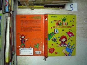 MARTINA BUTTA ALLARLA LA SCUOLA