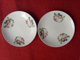 怀旧收藏 八十年代 陶瓷盘子 红娘崔莺莺图案 白色底色 实物拍照