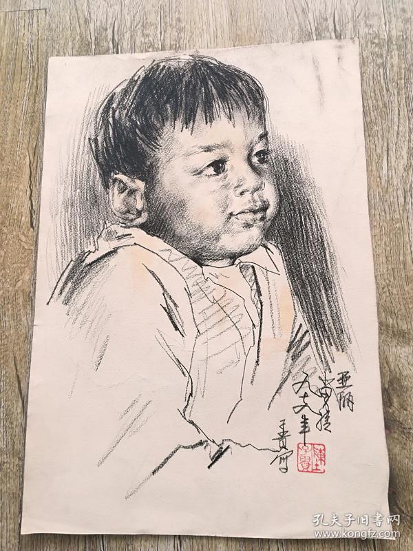陈子贵素描381