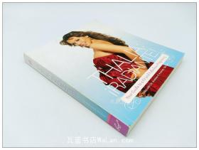 孕期保健 Thalia Radiante: The Ultimate Guide to a Fit and Fabulous Pregnancy
