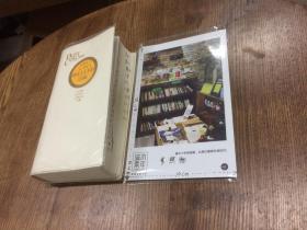 日文原版 三省堂 中日 日中 辞典