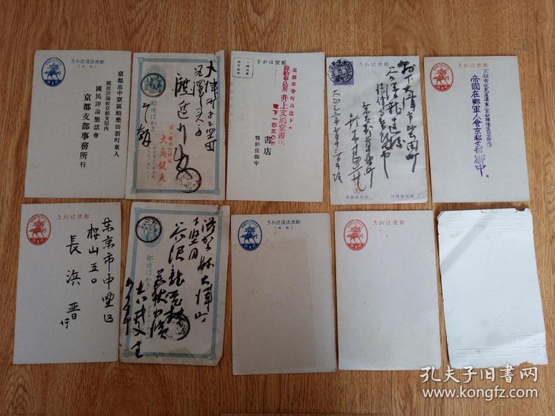 明治到大正时期日本明信片10张合售