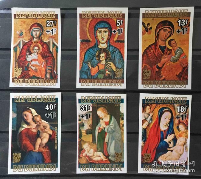 『布隆迪邮票』 1977年  圣诞节 圣母圣母子 无齿 6全新
