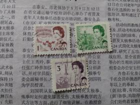 加拿大老普票3张信销票