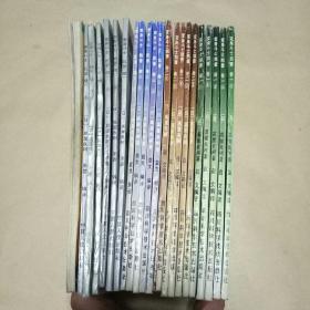 变身斗士凯普【卷一:1--5】【卷二 1--5】【卷三1--5】【续集:1--7】22本合售