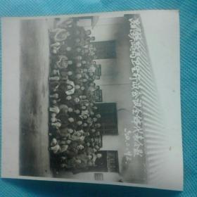 1960年昆明鐵路局衛生行政會議全體代表合影