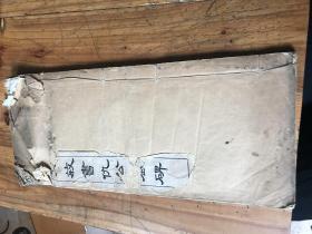 2805:民国25年《赵文敏书仇公墓碑》