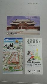 1997年东京迪斯尼米老鼠门票、琉球南海王国琉球风入场券,琉球首里城公园门票。三种