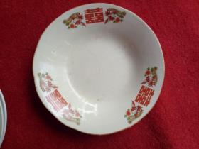怀旧收藏 八十年代 陶瓷盘子 凤凰喜字图案 白色底色 实物拍照