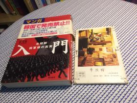 日文原版 漫画书 1 本