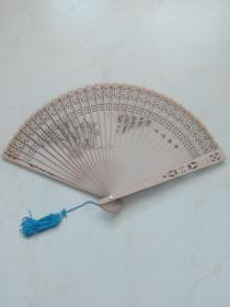 香扇 (中国西北航空公司)  中国工艺品
