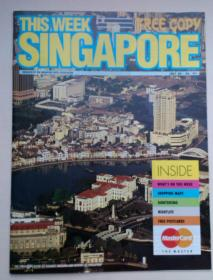 THIS WEEK:SINGAPORE(JULY 20.26 '91)