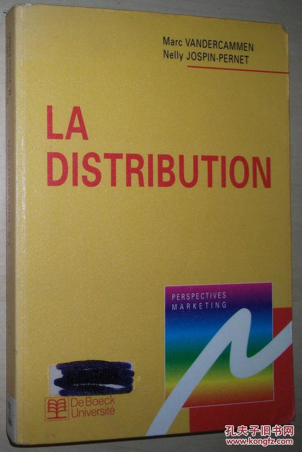法文原版书 La distribution Broché – Marc Vandercammen  (Auteur), Nelly Pernet-Jospin (Auteur)