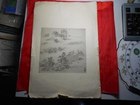 《董东山御苑风景》残页 (八开珂罗版画册,1915年改订版, 存8张内页 及版权页、封底)