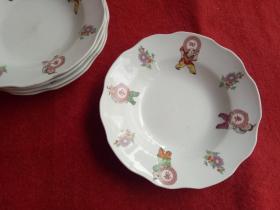 怀旧收藏 八十年代 陶瓷盘子 儿童四季长春图案  实物拍照
