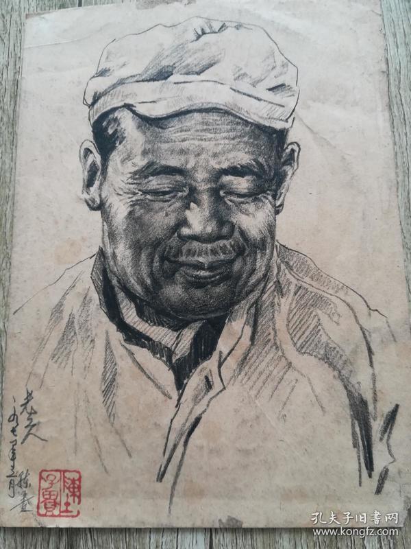陈子贵素描386