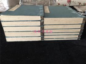1870年官许《音训校正五经》11册全。明治3年木刻本,似未阅,品美洁净。袖珍可爱,可随身携带阅读。