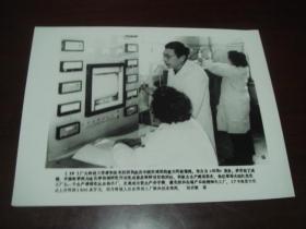 向科技高峰攀登 建国三十五周年重大科技成果集锦 (配合国庆宣传稿之二):16、中国科学院大连化学物理研究所科技人员在帮助工厂解决技术难题(新华社新闻展览照片1984年)