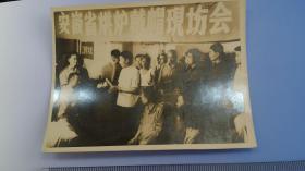 1979年安徽省烘炉戴帽现场会