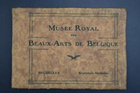 珂罗版《比利时人物雕刻铜像》1册 Musee Royal DES BEAUX ARTS DE BELGIQUE BRUXELLES Sculpture Moderne 比利时布鲁塞尔皇家美术馆现代雕塑