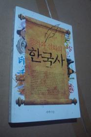 韩文书(编号1)