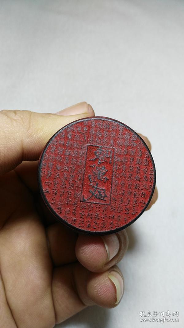 下乡收的老货【旧物换钱】陈万盛牛角印章