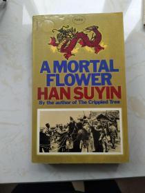 韩素音 Han Suyin 凡花   A Mortal Flower   【英文原版 插图丰富  品相佳】